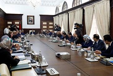 Le conseil de gouvernement adopte un projet de loi approuvant un accord siège entre le Royaume et l'ONU