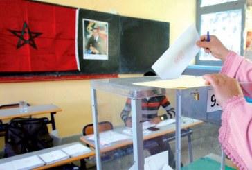 Listes électorales: les tableaux rectificatifs provisoires publiés du 10 au 17 janvier