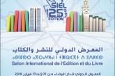25ème édition du Salon International de l'Edition et du Livre de Casablanca du 7 au 17 Février