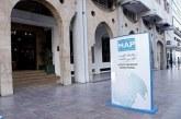 La MAP organise jeudi ses rencontres diplomatiques sur le thème des relations maroco-brésiliennes