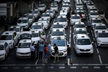 Les taxis de Madrid entament une grève illimitée