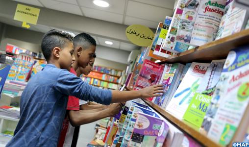 Il n'y a aucun manuel scolaire agréé comportant une carte sans la Palestine