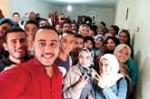 """Fermeture par les autorités de l'institut """"El Mehdi Maniar"""""""