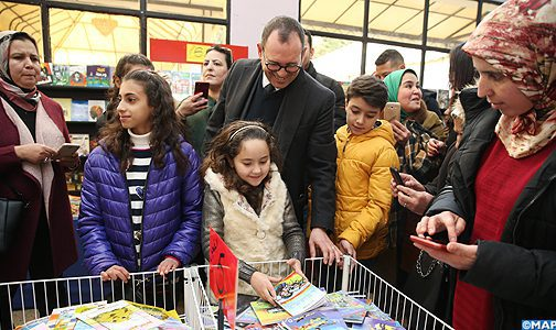 Meryem Amjoun désignée ambassadrice de la lecture par l'AREF de Fès-Meknès