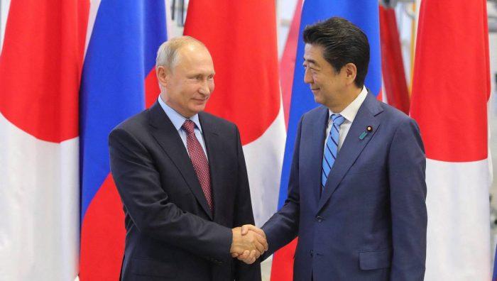 Russie-Japon: Début des négociations à Moscou sur la signature d'un traité de paix