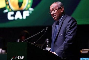 CAF : le Marocain Mouad Hajji désigné coordinateur général de l'Administration