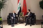 Bourita tient à Beyrouth une série d'entretiens en marge du sommet sur le développement économique et social