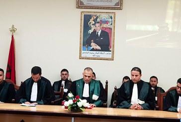 Installation du nouveau président du Tribunal de première instance d'Oued Eddahab