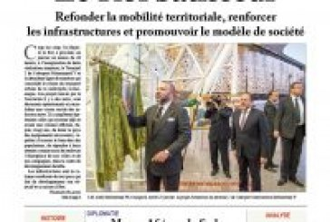 Le numéro 32 de Maroc diplomatique est dans les kiosques