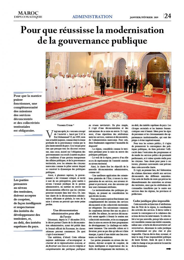 https://maroc-diplomatique.net/wp-content/uploads/2019/01/P.-24-Younes-Eteib-727x1024.jpg