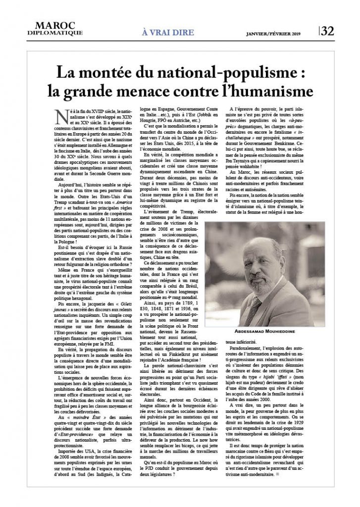 https://maroc-diplomatique.net/wp-content/uploads/2019/01/P.-32-Ch-A-M-727x1024.jpg