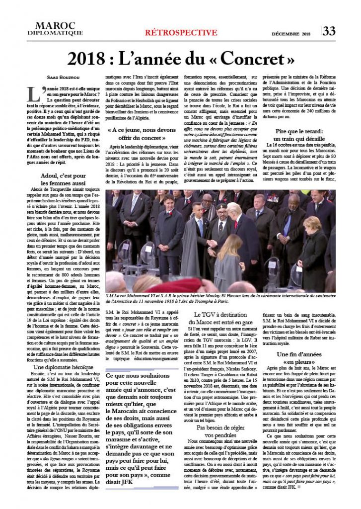 https://maroc-diplomatique.net/wp-content/uploads/2019/01/P.-33-Rétrospectives-727x1024.jpg