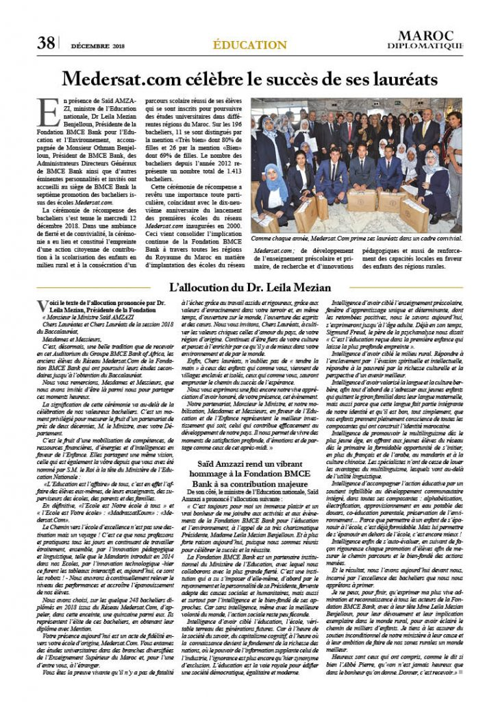 https://maroc-diplomatique.net/wp-content/uploads/2019/01/P.-38-O-Benjelloun-727x1024.jpg