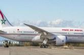 La RAM entame samedi le transfert de ses vols vers le nouveau Terminal 1