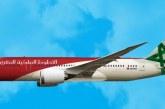 Royal Air Maroc accueille le premier Boeing 787-9 à moteur GEnx