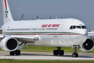 Grève générale en Tunisie: La RAM contrainte d'annuler les quatre vols Casablanca-Tunis