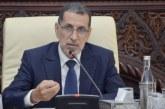 El Otmani suspend les mesures relatives au système informatique de facturation