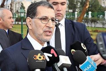 Tanger: Les problèmes soulevés lors de la rencontre régionale de communication seront résolus