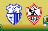 La Coupe de la CAF: Le Zamalek se rendra au Maroc jeudi pour affronter Ittihad Tanger