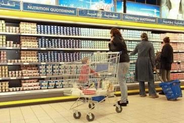 Confiance des ménages marocains: Baisse de l'ICM au 4ème trimestre 2018