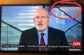 CNN croit que Strasbourg se trouve en Allemagne