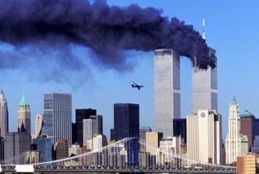 Des hackers menaçent de dévoiler « la vérité » sur le 11 septembre