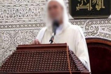 Révocation d'un Imam marocain pour avoir dit que le Nouvel An est un péché