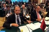 Le Maroc participe à la Conférence internationale sur l'émergence de l'Afrique