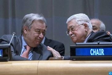 """La Palestine préside le G77, un """"moment historique"""" selon l'ONU"""