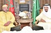 Le renforcement de la coopération bilatérale au centre d'entretiens maroco-saoudiens à Rabat