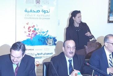 Salon international du livre de Casablanca : l'Espagne est l'invité d'honneur