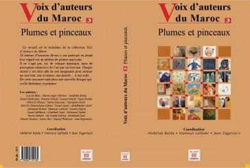 « Voix d'auteurs du Maroc » publie le troisième recueil de sa collection