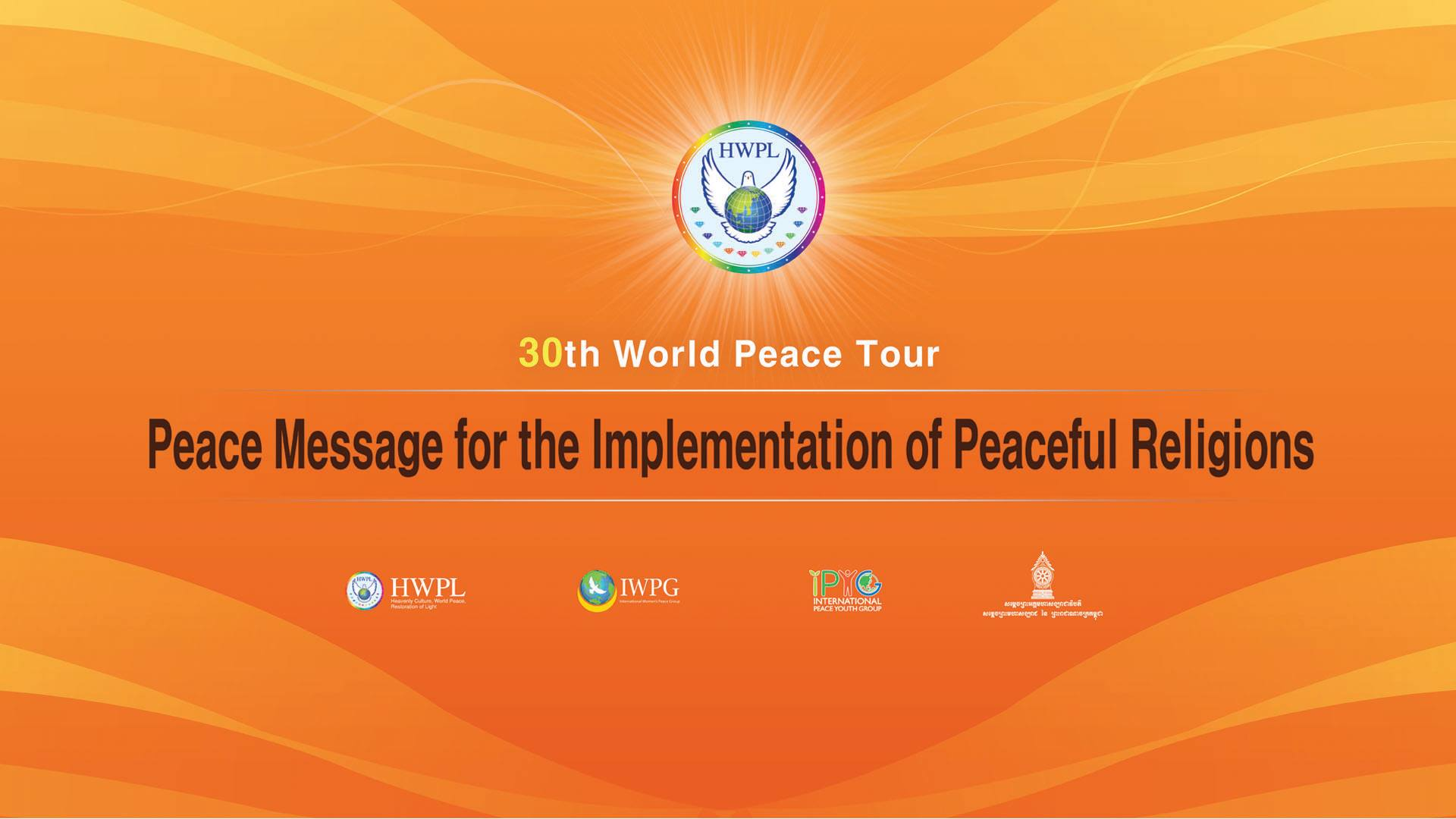 Sidney : 7 religions ont organisé un événement combiné pour la paix et la liberté