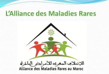 L'AMRM organise prochainement la deuxième édition de la Journée nationale des maladies rares