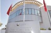 Maroc/USA: L'ASMEX reçoit la conseillère économique de l'ambassade des Etats-Unis