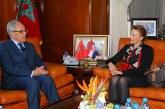 Loudyi reçoit la Vice-Premier ministre et ministre des Affaires étrangères croate