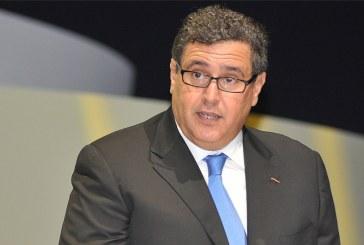 Aziz Akhannouch inaugure à Agadir la 5e édition du Salon Halieutis
