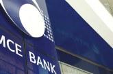 """BMCE Bank of Africa lance un nouveau service de paiement """"e-timbre"""""""