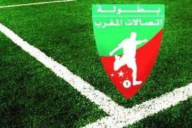 Botola Maroc Télécom D1: résultats de la 18ème journée