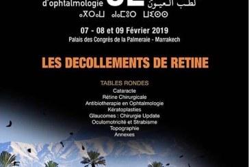 La 32ème édition du Congrès d'ophtalmologie se tiendra du 7 au 9 février à Marrakech