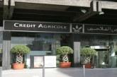 Pour la 3ème année consécutive, le Groupe Crédit Agricole Du Maroc, meilleure Institution de Financement du Développement
