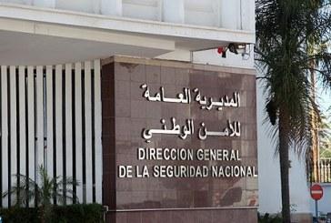 Larache : Le DG de la DGSN félicite un inspecteur de police pour son professionnalisme