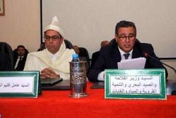 Installation du nouveau gouverneur de la province d'El Haouz