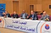 Agadir: La FCPM approuve son plan d'action et son budget 2019