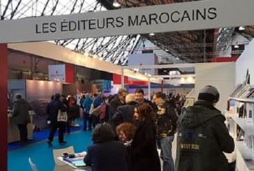 Foire du Livre de Bruxelles : le Maroc sera l'invité d'honneur en 2020