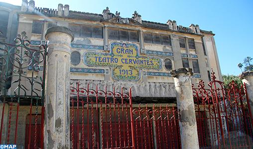 Grand Théâtre Cervantes