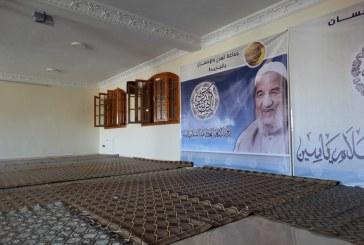 (PHOTOS). Les autorités administratives ferment les locaux d'Al Adl Wal Ihsane dans plusieurs villes du Royaume
