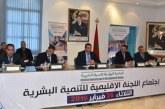 M'diq-Fnideq: Adoption de trois conventions à caractère social dans le cadre de l'INDH