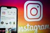 Instagram interdit les photos d'automutilation