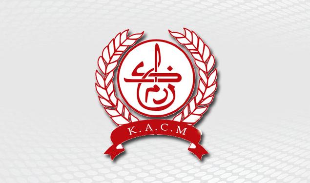 Décès de l'ancien joueur du KACM Abdelkrim Zaidani